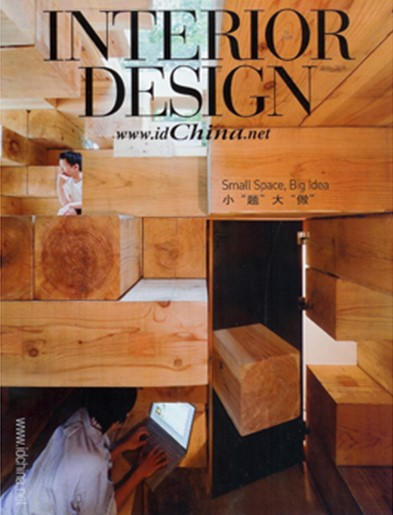 interior design china 4, loft rural